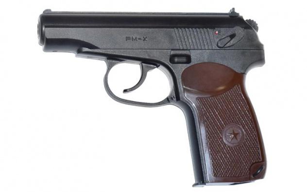 Пистолет пневм. BORNER PM-X 4,5 мм.