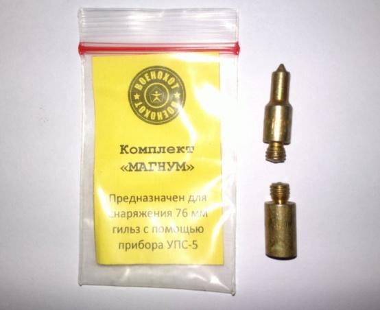 "Комплект (Магнум) ""УПС-5"""
