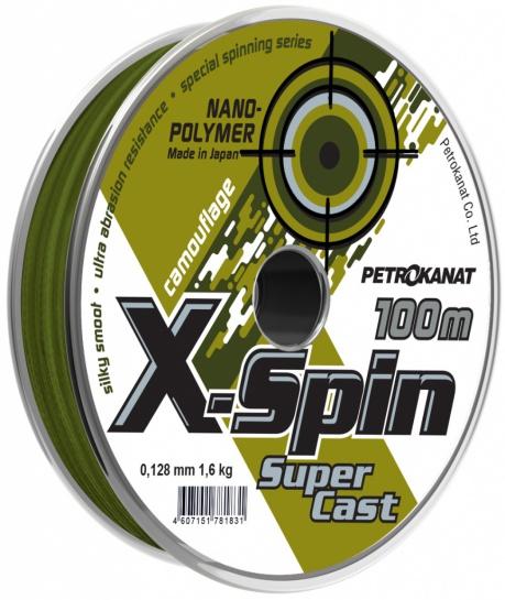 Леска X-Spin Camouflage 100m камуфляж