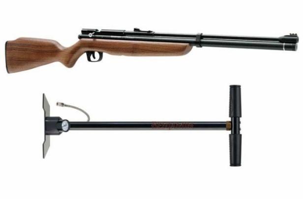 Пневматическая винтовка Crosman PCP BP1K77GP Benjamin Discovery кал. 4,5