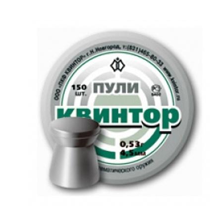 Пули для пневматики Квинтор (150 шт) плоская гол.