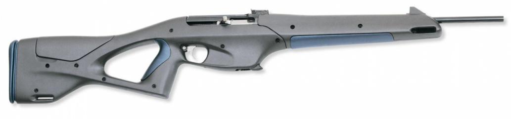 Карабин МР-161К 22LR