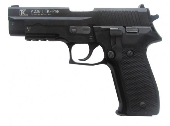 Пистолет P226T TK-PRO 10x28 черный