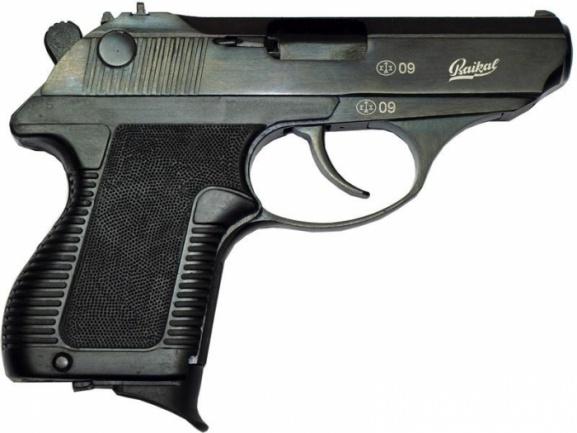 Пистолет МР-78-9ТМ 9мм