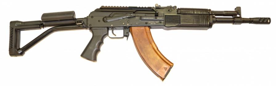 Ружье ВПО-213–18 кал. 366ТКМ L350