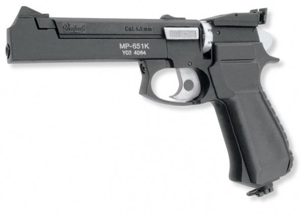 Пневматический пистолет МР-651К