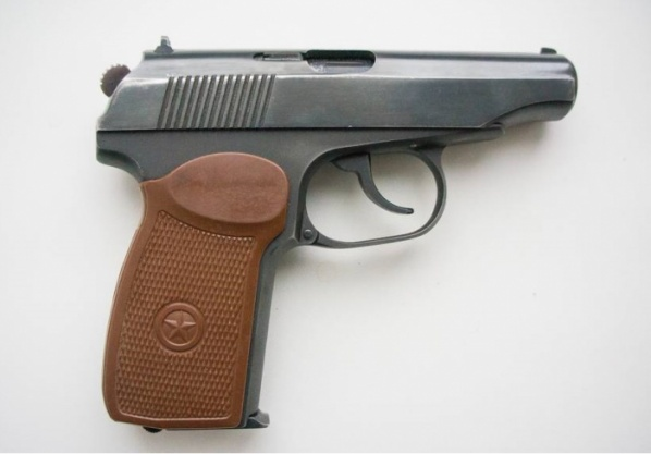 Пистолет МР-79-9ТМ