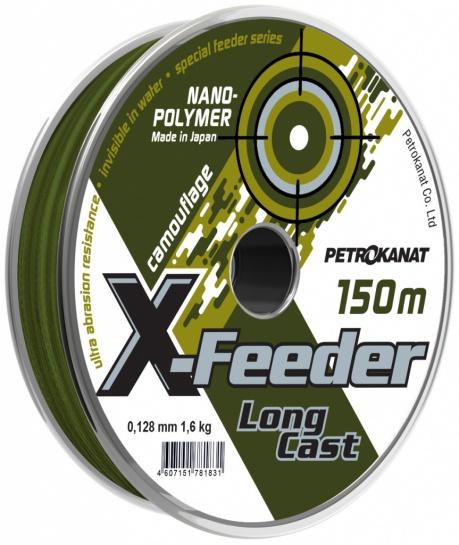 Леска X-Feeder 150m камуфляж