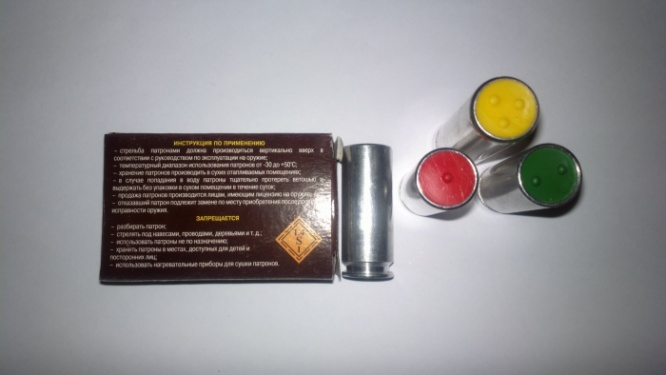 Патрон 18х45 МЦ, желт, зел, кр.
