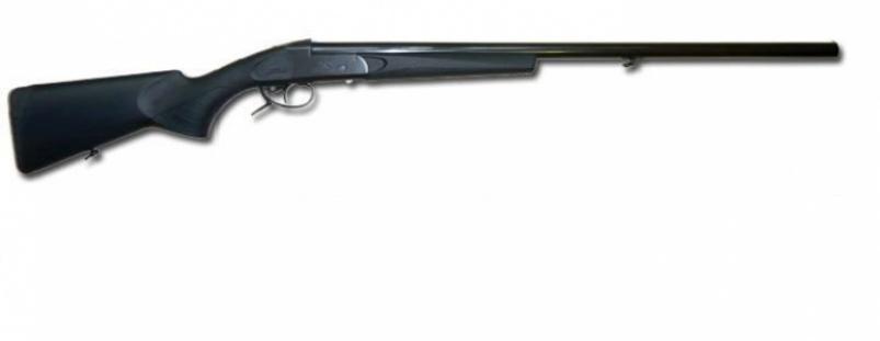 Ружье MP-18EM-M 16/70 плс L710мм