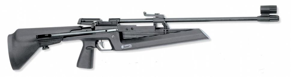 Пневматическая винтовка МР-60 спласт.муфтой