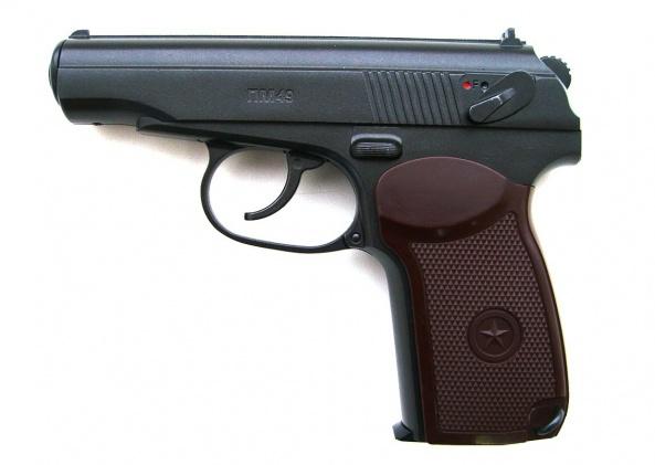 Пистолет пневм. BORNER ПМ49 к. 4,5 мм.