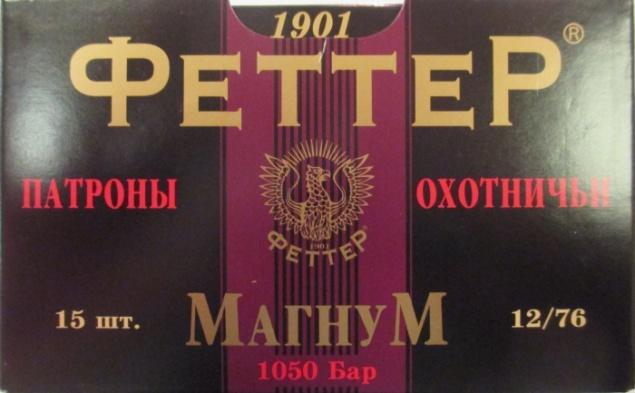 Патрон ''ФеттеР'' 12/76 № 5 Магнум 44 гр.