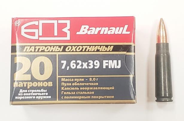 Патрон 7,62×39 ОБ8,0 полимер