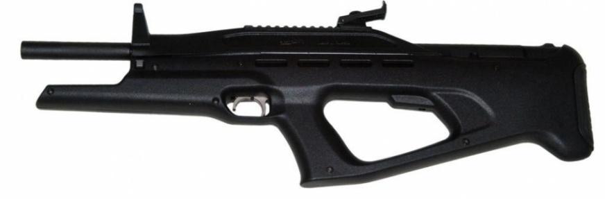 Пневматическая винтовка МР-514К пласт