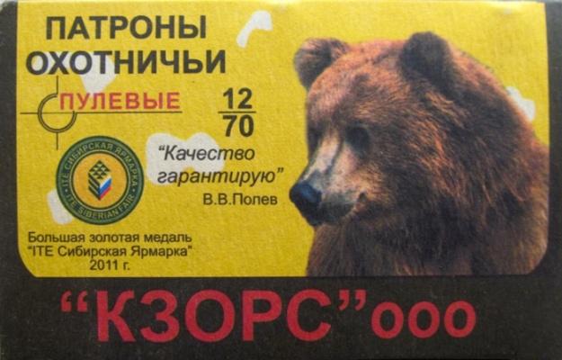 Патрон с пулей Полева-2 12 к п.к