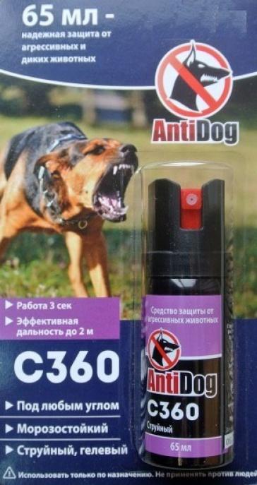 Баллон аэроз. ''AntiDog C360'' 65мл.