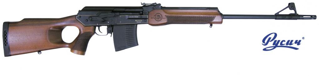 Карабин ВПО-123–01 7,62×54 Русич кучн. до30мм L590