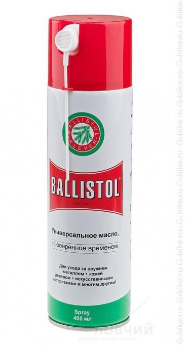 Оружейное масло Ballistol spray 400 ml