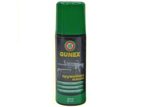 Оружейное масло Gunex 2000 spray 50 ml.