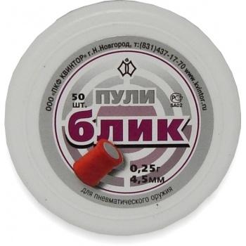Пули для пневматики Блик (50 шт)
