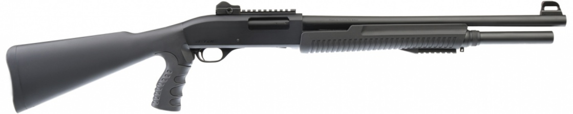 Ружье Khan A-TAC Force Pump 12.76 плс,д.н,L510 тел при