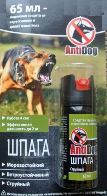 Баллон аэроз. ''AntiDog Шпага'' 65мл.