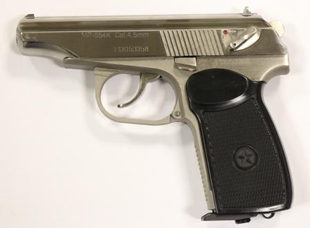 Пневматический пистолет МР-654К-24 белый, обн. рук.
