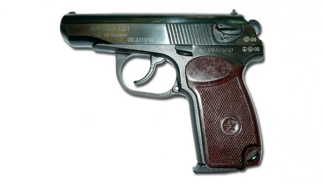 Пистолет МР-80-13Т 45 Rubber