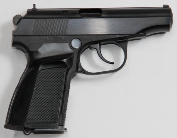 Пистолет МР-79-9ТМ 10-зар