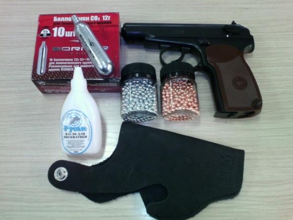 Пневматический пистолет BORNER ПМ49 к. 4,5 мм. + ПОДАРОК