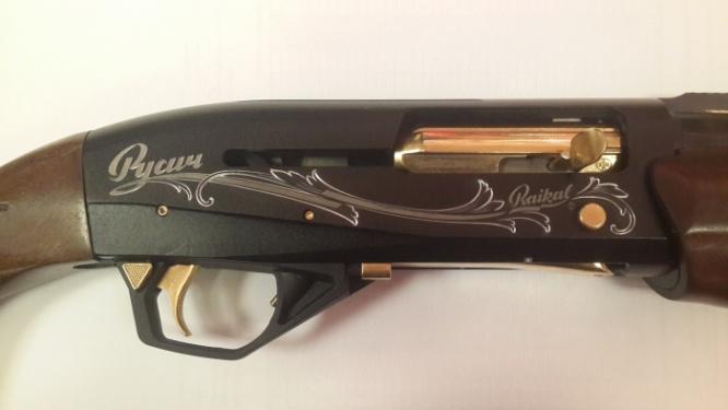 Ружье МР-155 12/76 орех Elegant Gr-1 L750 Утки