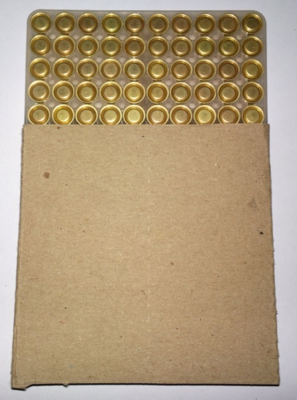 Капсюль-воспламенитель КВ-209 (100 шт.)