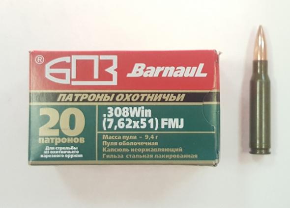 Патрон 7,62×51 ОБ9,4 лакиров. БПЗ