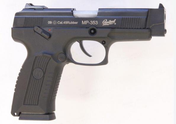 Пистолет МР-353 45 Rubber