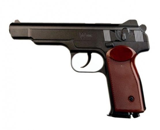 Пневматический пистолет Умарекс АПС