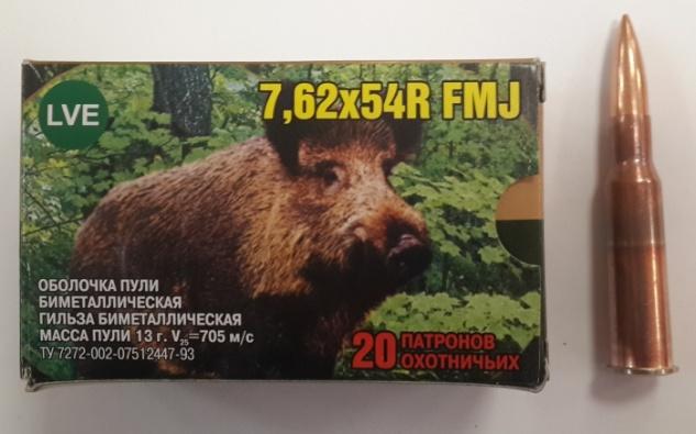 Патрон 7,62х54 ОБ 13 гр. НПЗ