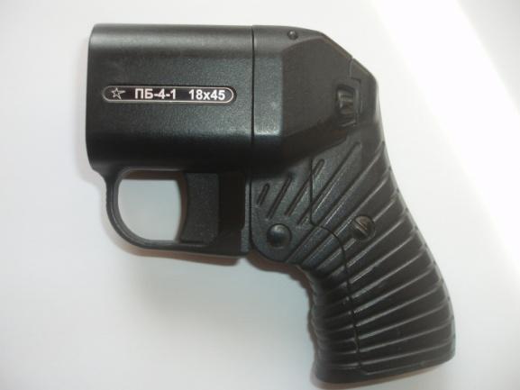 Пистолет ПБ-4-1 (НОТ) 18х45Т