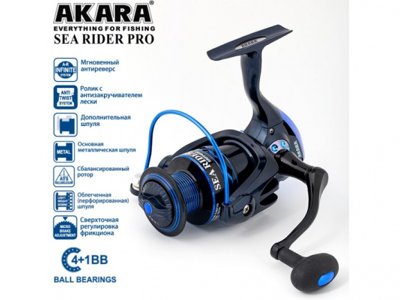 Катушка Akara Sea Rider Pro SRFP4000 4+1