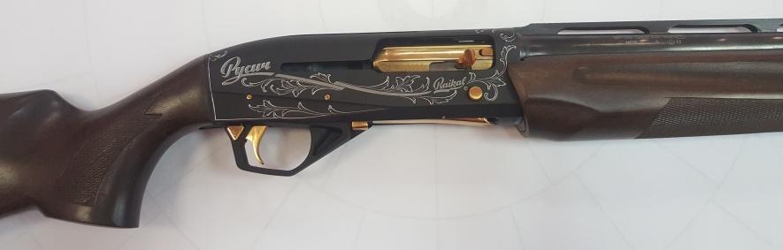 Ружьё МР-155 12/76 орех Elegant Gr-1 L710 Глухарь