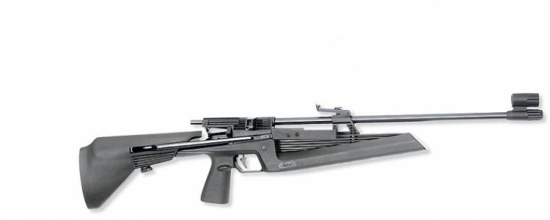 Пневматическая винтовка МР-61 мног.зар.с пласт.муфтой
