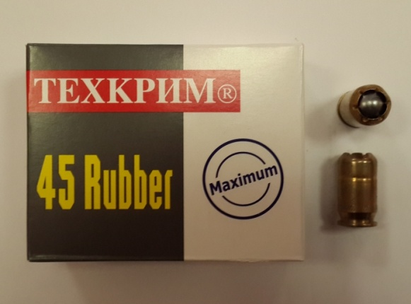 "Патрон 45 Rubber ""Maximum"""