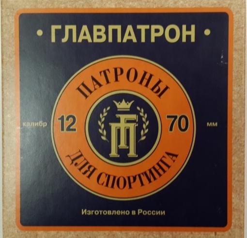 Патрон ''ГП'' 12/70 др. № 7,5 (28 гр.) Спортинг