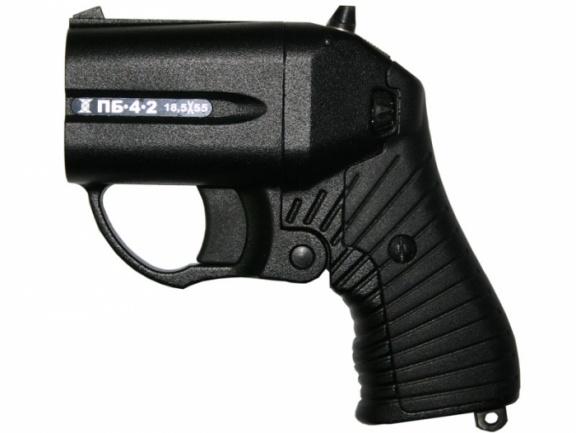 Пистолет ПБ-4-2 18,5х55Т
