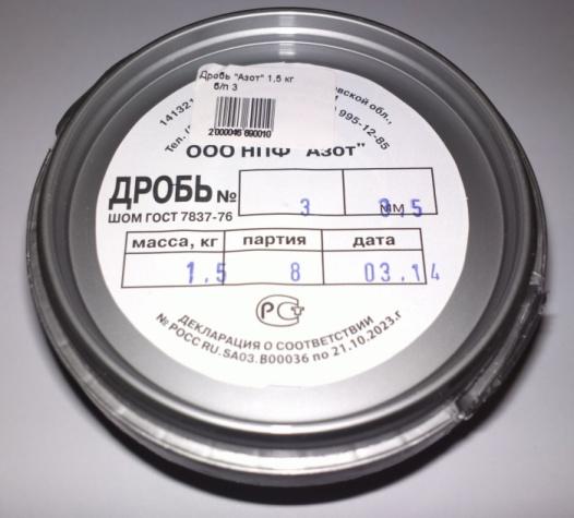 Дробь ''Азот'' 1,5 кг. б.п № 3