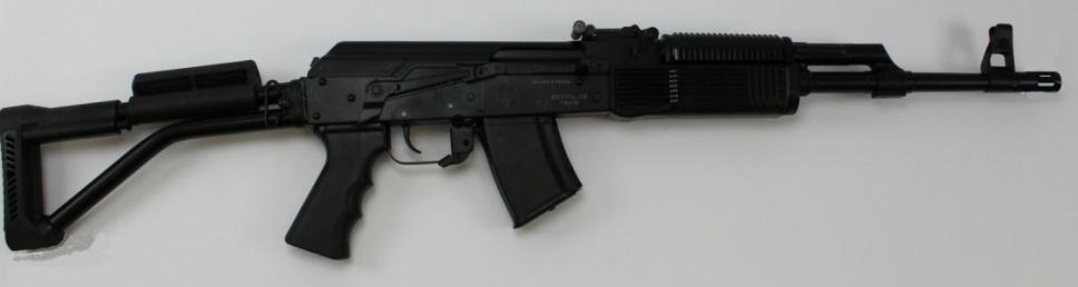Карабин ВПО-126 7,62×39 L420