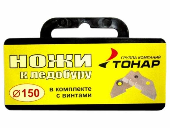 Ножи для ледобура ЛР-150(2 шт)