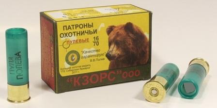 Патрон 16/70 пуля Полева-2 КЗОРС