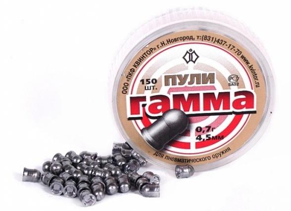 Пули для пневматики Гамма (150 шт) 0,7 гр.