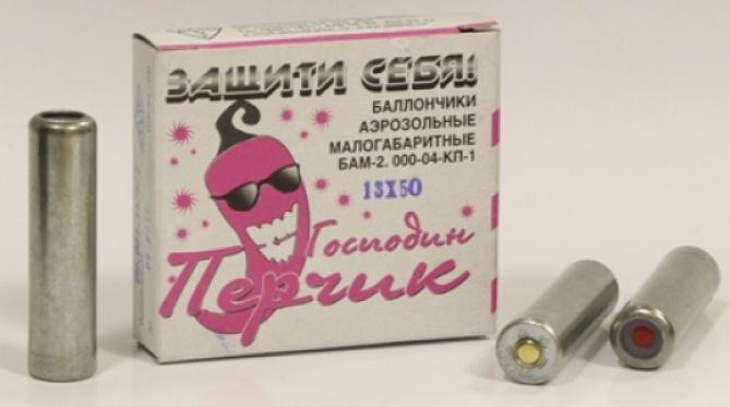 БАМ-2 .000-КП1 ''Господин перчик'' мини